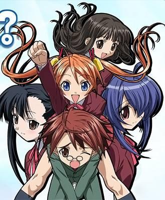 Visuel Shin Negima!? / Shin Negima!? (Animes)