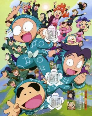 Visuel Nintama Rantarô / Nintama Rantarō (忍たま乱太郎) (Animes)