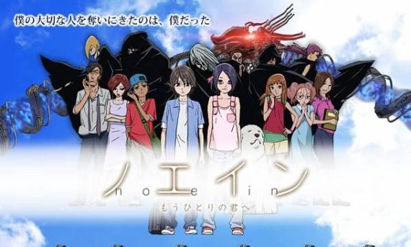 Visuel Noein - Mou Hitori no Kimi e / Noein - Mou Hitori no Kimi e (Animes)