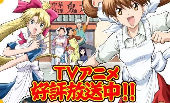 Visuel Muteki Kanban Musume / Muteki Kanban Musume (Animes)