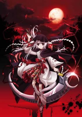Visuel Ookami Kakushi / Ookami Kakushi (Animes)