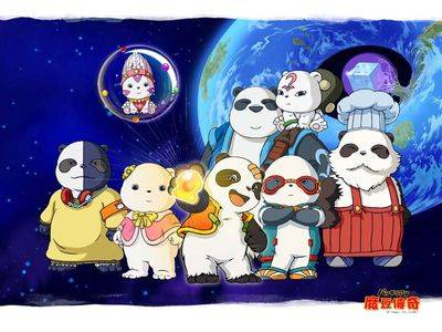 Visuel Pandalian, legend of magical beans / Pandalian, legend of magical beans (Animes)