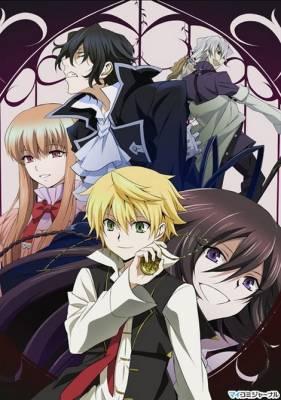 Visuel Pandora Hearts / Pandora Hearts (Animes)