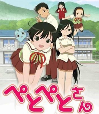 Visuel Petopeto-san / Petopeto-san (Animes)