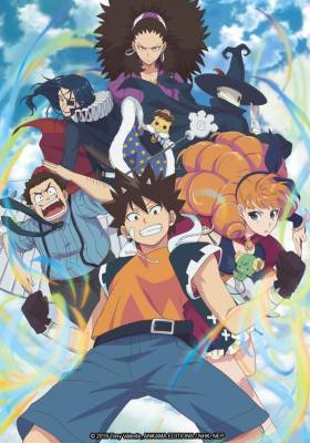 Visuel Radiant / Radiant (ラディアン) (Animes)