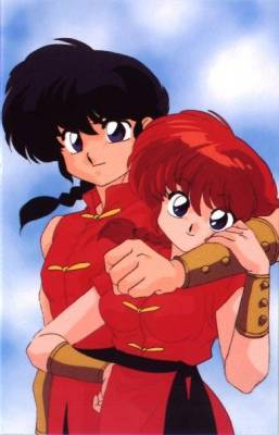 Visuel Ranma ½ / Ranma ½ (Animes)