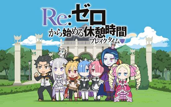 Visuel Re:Zero Shorts / Re:Zero Kara Hajimeru (Break Time) / Re:Puchi kara Hajimeru Isekai Seikatsu (Animes)