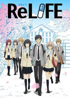 Visuel ReLIFE / ReLIFE (Animes)