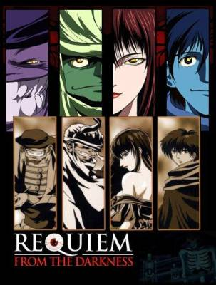Visuel Requiem from the Darkness / Kousetsu Hyaku Monogatari (Animes)