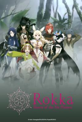 Visuel Rokka no Yûsha / Rokka no Yuusha (Animes)
