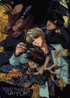 Visuel Saiyuki / Gensômaden Saiyuki (Animes)