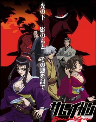 Visuel Samurai Gun / Samurai Gun (Animes)