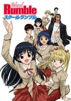 Visuel School Rumble / School Rumble (Animes)