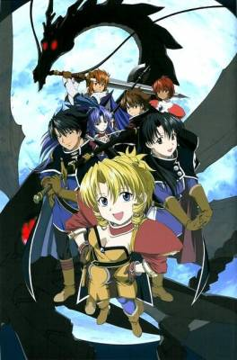 Visuel Scrapped Princess / Scrapped Princess (Animes)
