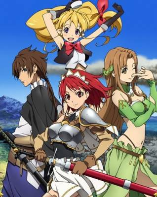 Visuel Sacred Blacksmith (The) / Seiken no Katanakaji (Animes)