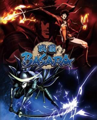 Visuel Sengoku Basara - Samurai Kings / Sengoku Basara (Animes)
