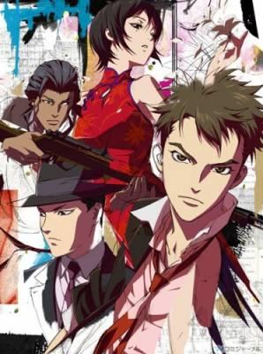 Visuel Senkou no night raid / Senkou no night raid (Animes)