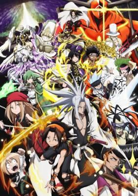 Visuel Shaman King (2021) / Shaman King (シャーマンキング) (Animes)