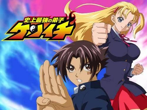 Visuel Shijou Saikyou no Deshi Kenichi / Shijou Saikyou no Deshi Kenichi (Animes)