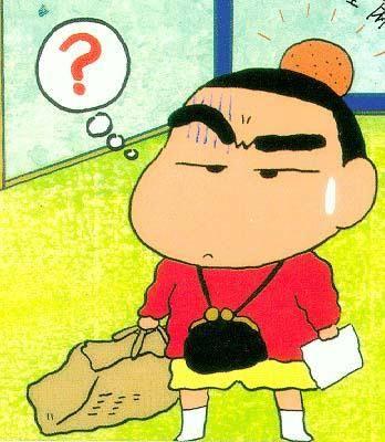 Visuel Crayon Shin Chan / Crayon Shin Chan (Animes)