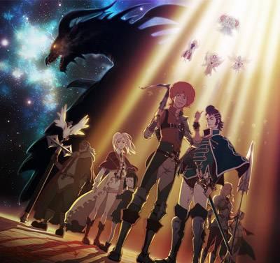 Visuel Shingeki no Bahamut / Shingeki no Bahamut (Animes)