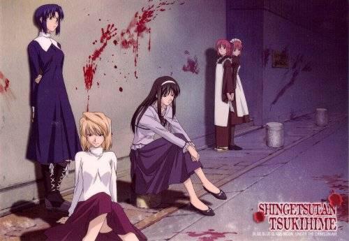 Visuel Shingetsutan Tsukihime / Shingetsutan Tsukihime (Animes)