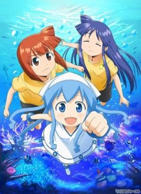 Visuel Shinryaku! Ika Musume / Shinryaku! Ika Musume (Animes)