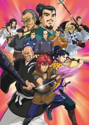 Visuel Shinshaku Sengoku Eiyuu Densetsu Sanada Jyuu Yuushi / Shinshaku Sengoku Eiyuu Densetsu Sanada Jyuu Yuushi (Animes)
