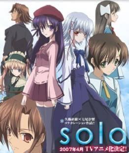 Visuel Sola / Sola (Animes)
