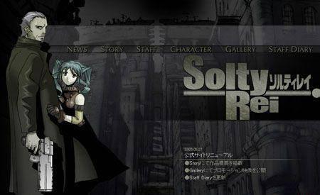 Visuel Solty Rei / Solty Rei (Animes)
