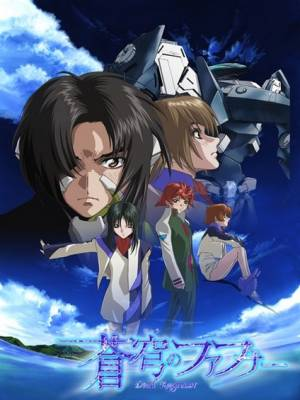 Visuel Soukyuu no Fafner / Soukyuu no Fafner (Animes)