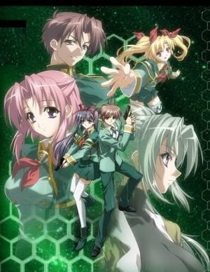 Visuel Soul Link / Soul Link (Animes)