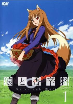 Visuel Spice and Wolf / Spice and Wolf (Animes)