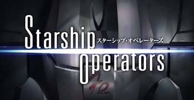 Visuel Starship Operators / Starship Operators (Animes)