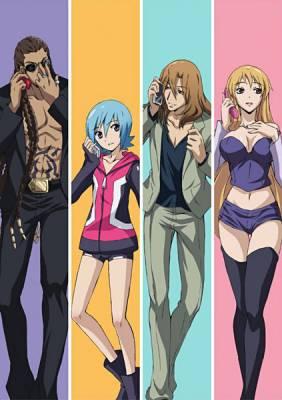 Visuel Strange+ / Strange+ (Animes)