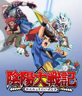 Visuel Onmyou Taisenki / Onmyou Taisenki (Animes)