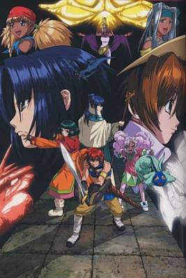 Visuel Tales of Eternia / Tales of Eternia (Animes)