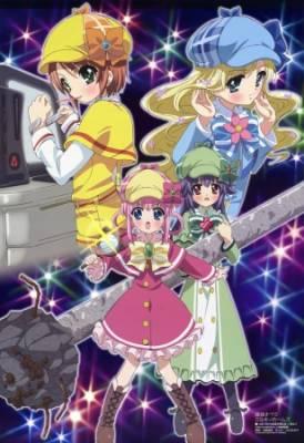 Visuel Tantei Opera Milky Holmes / Tantei Opera Milky Holmes (Animes)