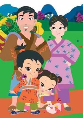 Visuel Tao Shu / Tao Shu (Animes)