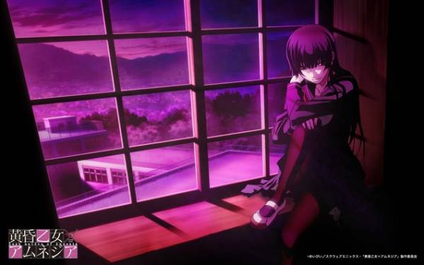 Visuel Tasogare Otome X Amnesia / Tasogare Otome X Amnesia (Animes)