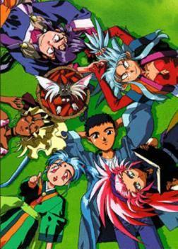 Visuel Tenchi Muyo GXP / Tenchi Muyo GXP (Animes)