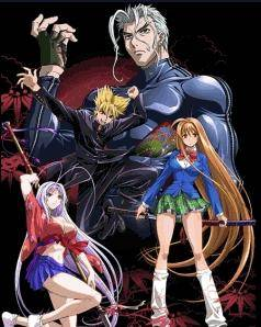 Visuel Enfer et Paradis / Tenjou Tenge (Animes)