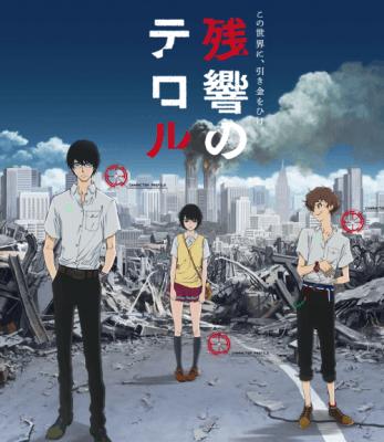 Visuel Terror in Resonance / Zankyō no Terror (Animes)