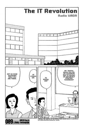 Visuel IT Kakumei / IT Kakumei (Seinen)