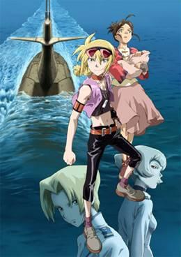 Visuel Tide-Line Blue / Tide-Line Blue (Animes)