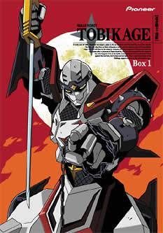 Visuel Tobikage / Ninja Senshi Tobikage (Animes)