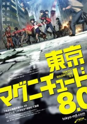 Visuel Tokyo Magnitude 8 / Tokyo Magnitude 8 (Animes)