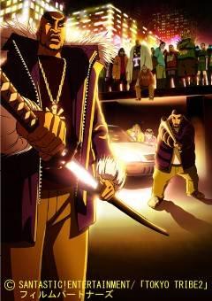 Visuel Tokyo Tribe 2 / Tokyo Tribe 2 (Animes)