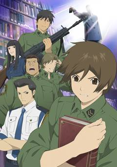 Visuel Toshokan Sensou / Toshokan Sensou (Animes)