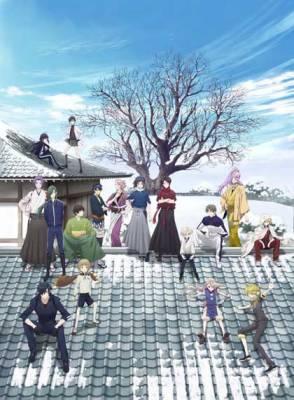 Visuel Tôken Ranbu: Hanamaru / Touken Ranbu: Hanamaru (Animes)